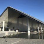 佐川美術館 福祉の日