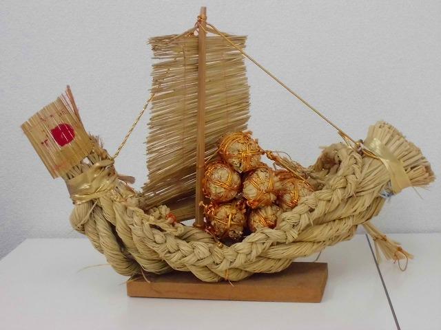ワラを使用しての「宝船」完成品